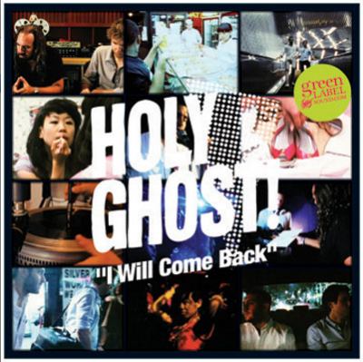 Holy-Ghost-400x399
